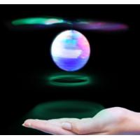 Whirly Ball