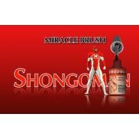 Shongoman
