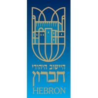 Hebron Fund