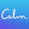 Calm TV Commercials
